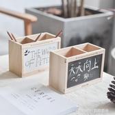 原木黑板筆筒 辦公用學生文具桌面收納盒帶粉筆黑板擦童趣潮品