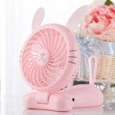 電風扇辦公室桌面小風扇usb迷你靜音學生電風扇寶寶可充電宿舍手持隨身快速出貨8折秒殺