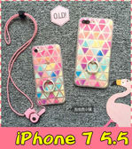 【萌萌噠】iPhone 7 Plus (5.5吋)  簡約彩色三角保護殼 指環支架 全包軟邊 防摔 帶掛繩 手機殼