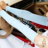 夏季冰絲袖套防曬手套男女防紫外線長版防曬袖套開車手臂套袖(七夕情人節)