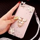 蘋果 iPhone11 Pro Max SE2  i7 Plus i8plus XS MAX IX XR 滿晶亮指環鑽殼 手機殼 水鑽殼 訂製 DC