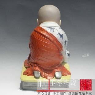 景德鎮 陶瓷器 祈福和尚