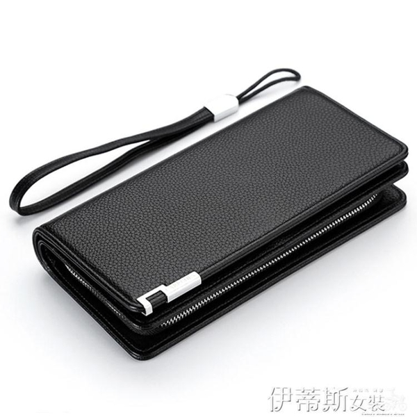 長夾男時尚男士錢包長款皮夾多卡位錢夾手包男款商務拉鍊多功能手機包 交換禮物