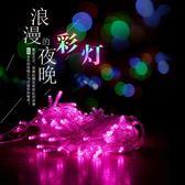 led燈 掛樹上的led彩燈彩燈家用遙控生日燈燈光節燈泡圣誕節燈條激光   居優佳品igo
