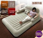 途悠樂家用充氣床戶外睡墊折疊午休床氣墊床沖氣床墊雙人沙發床墊 IGO