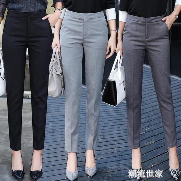 薄款西褲女士長褲黑色褲子職業休閒褲春夏款百搭顯瘦小腳鉛筆褲OL『潮流世家』