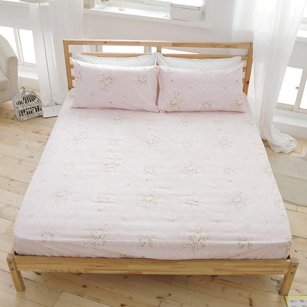 #B135#活性印染精梳純棉5x6.2尺雙人床包+枕套三件組(台灣製)不含被套