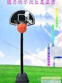 兒童籃球架可升降室內家用戶外小孩投籃男孩籃球框青少年藍球架 深藏blue YYJ