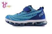 FILA 中大童 漩渦織線 緩震慢跑鞋 足弓機能鞋 運動鞋 P7648#藍色◆OSOME奧森鞋業