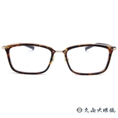 999.9 日本神級眼鏡M107 (透綠-金)  方框 近視眼鏡 久必大眼鏡