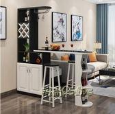 客廳吧台桌家用隔斷櫃酒櫃現代簡約玄關櫃歐式鋼化玻璃旋轉小吧台MBS「時尚彩虹屋」