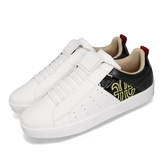 Royal Elastics 休閒鞋 Icon Manhood 白 黑 皮革鞋面 無鞋帶設計 橡膠大底 男鞋【PUMP306】 02992089