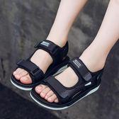 推薦男童涼鞋夏季新款兒童童鞋正韓潮中大童男孩沙灘鞋子【跨店滿減】