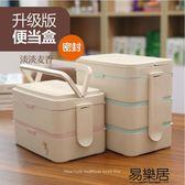 飯盒日式便當盒微波爐分格三層上班飯盒
