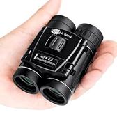 高清望遠鏡雙筒高倍高清微光夜視望眼鏡