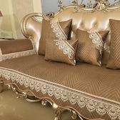 沙發墊夏季歐式沙發墊冰絲涼席高檔奢華防滑藤席客廳夏涼套坐墊組合定做   麻吉鋪