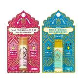 日本 SHISEIDO 資生堂 THERAPIND 魔唇 護唇膏 ◆86小舖 ◆ 公司貨