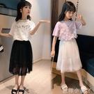 女童洋氣夏裝套裝裙2021新款韓版兒童裝夏季中大童網紗裙子兩件套 蘿莉新品