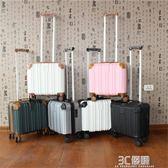 行李箱 2019春夏新款16寸登機男女小型迷你旅行箱18拉桿箱時尚行李箱網紅 3C優購