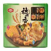 日本 龜田製菓 穗之香15米果禮盒 9種口味