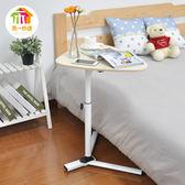 簡易禾一置地升降移動筆記本電腦桌床邊懶人電腦桌床上用家用書桌