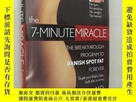 二手書博民逛書店The罕見7-MINUTE MIRACLE:The breakt