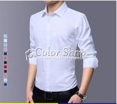 襯衫男士長袖商務正裝寬鬆韓版修身潮流白色休閒短袖黑打底襯衣寸 萬聖節全館免運