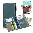【喜番屋】真皮二層牛皮護照包護照夾護照套證件包證件夾證件套卡片包卡片夾男夾女夾【PA13】
