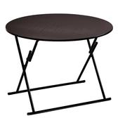折疊桌 便攜式可折疊戶外桌子正方形餐桌小戶型飯桌餐桌椅組合