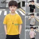 兒童短袖T恤2020夏裝新款男童潮童裝中大童寬松純棉半袖韓版上衣 小艾時尚