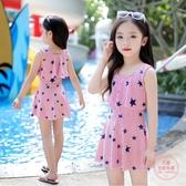 兒童泳衣 女2020年新款女童洋氣可愛寶寶公主裙式韓國中大童游泳衣泳裝涼感-快速出貨