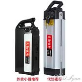 天勤48v鋰電池電動鋰車電池36v伏電動自行車鋰電池電瓶車銀魚代駕 HM 范思蓮恩