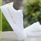 小白鞋新款秋季小白潮鞋夏季白鞋男士休閒韓版百搭澤增高男鞋板鞋子 易家樂