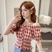 格子襯衫女2021夏季新款收腰顯瘦一字領短款上衣設計感喇叭袖小衫 【韓語空間】