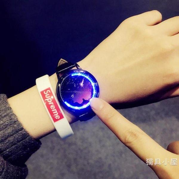網紅手錶男抖音黑科技概念高科技智慧led觸屏學霸情侶夜光電子表