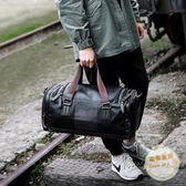 旅行包2018新品韓版男士大容量手提旅行包輕便短途旅游圓筒休閒健身包【父親節好康八八折】