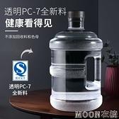 純凈水水桶飲水機桶家用塑料桶礦泉水手提桶裝飲水機下置水桶空桶 快速出貨