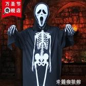 萬聖節服裝 萬圣節衣服恐怖女僵尸鬼兒童服裝cos成人惡魔鬼裝嚇人禮服女鬼衣 快速出貨