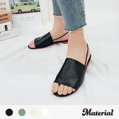 拖鞋 大寬面平底拖鞋 MA女鞋 T66301