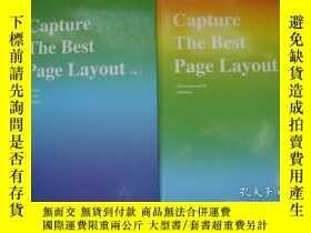 二手書博民逛書店Capture罕見The Best Page Layout (V