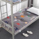 學生宿舍床墊單人0.9m床寢室上下鋪1米1.2折疊褥子加厚墊被床褥墊 可可鞋櫃