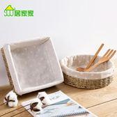 草編收納筐桌面編織雜物收納盒浴室置物筐方形收納籃小籃子