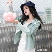 糖果色牛仔外套女春秋季2019新款韓版小個子短款小清新上衣學生薄『艾麗花園』