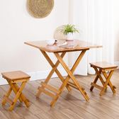 折疊桌 可便攜簡易小方桌圓桌吃飯桌子折疊餐桌家用小戶型