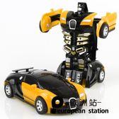 變形玩具金剛5 兒童男孩大黃蜂一鍵慣性撞擊PK汽車機器人非遙控 「歐洲站」