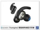 Soundpeats Truengine2 雙動圈無線藍牙耳機 入耳式 音樂 通話(公司貨)