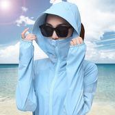 防曬衣女夏季新款韓版中長款超薄防紫外線百搭長袖沙灘服外套 全館免運