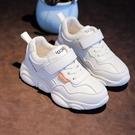 女童運動鞋2019新款秋冬季中大童白色兒童老爹二棉鞋子秋款男童鞋