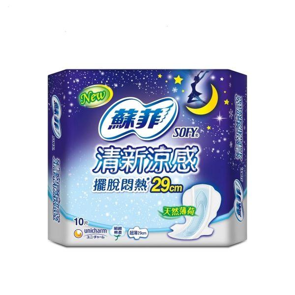 蘇菲涼感衛生棉29cm 10片裝