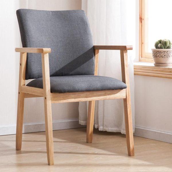 實木餐椅現代簡約家用北歐木椅子靠背椅書桌椅扶手椅簡易休閒凳子 草莓妞妞